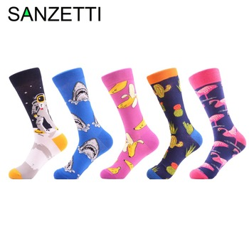 SANZETTI 5 pairs/lot Colorful Men's Funny Combed Cotton Wedding Socks Banana Shark Flamingo Pattern Casual Dress Crew Socks