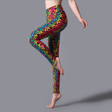 Workout Legging Pants Sportwear Printed Stripe High-Waist Summer Elastic Leopard