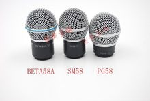 2 Pcs/Lot Microphone Grille With Capsule Replacement Ball Head Mesh for SM58S SM58LC BETA58 BETA58A BETA SM 58 PGX24 SLX24(China)
