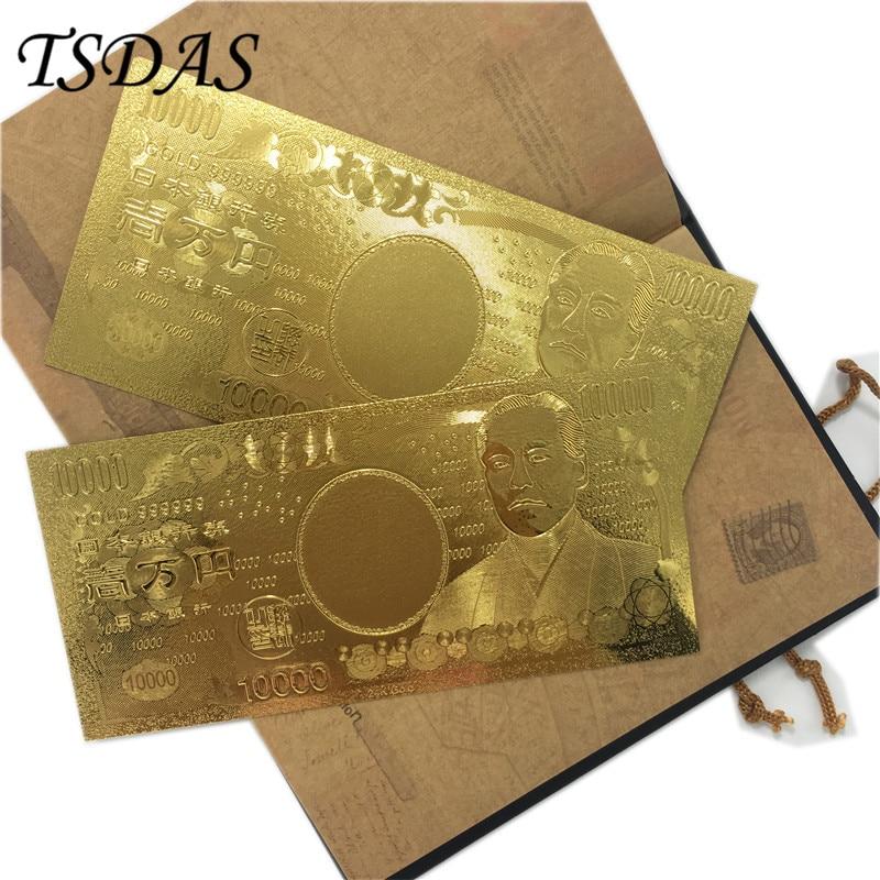 бумажные деньги коллекции