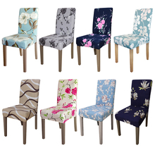 Printing Covers Super Fit Stretch Removable Washable Chair Cover Protector Seat Slipcover For HotelDining Room