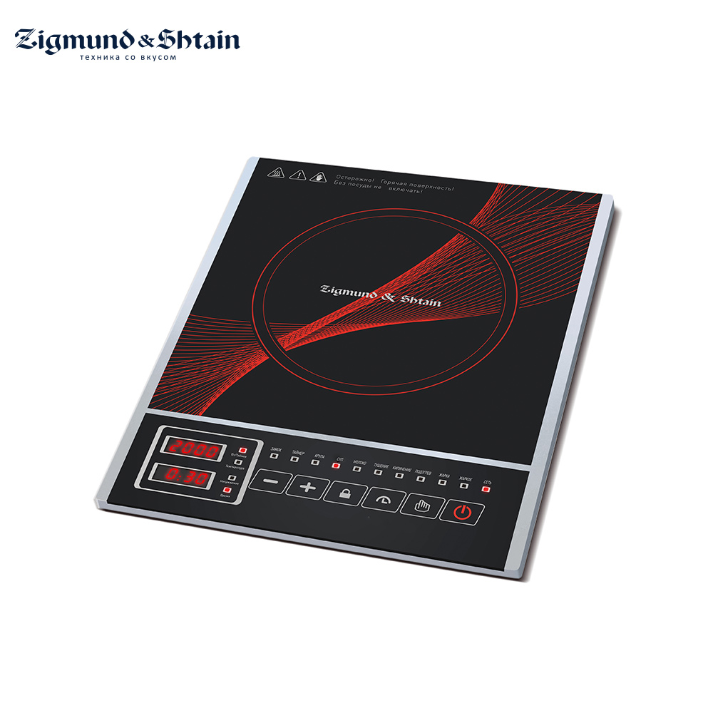 Induction Cookers Zigmund&Shtain ZIP-555 cooker cooking plate plates hot electric цена и фото