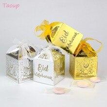 Taoup Gold Happy Eid Mubarak Boxes Gift Ramadan Kareem Accessories Decor Islamic Muslim Favors Gifts Party Supplies