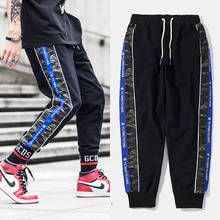 Fashion Streetwear Joggers Pants Men Loose Fit Side Stripe Spliced Cargo Camouflage Military Slack Bottom Hip Hop