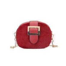 Winter fashion faux fur messenger bags round shape chain shoulder bags PU  leather big buckle clutch handbags zipper flap bags 589f43253db79