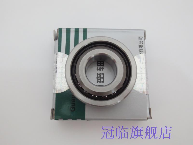20TAC47B SU P4 C10PN7B CNC machine tool ball screw support bearings