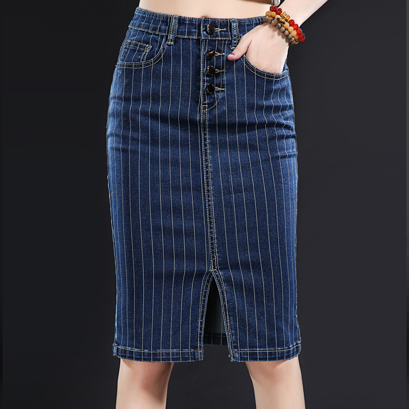 Compare Prices on Striped Denim Skirt- Online Shopping/Buy Low ...