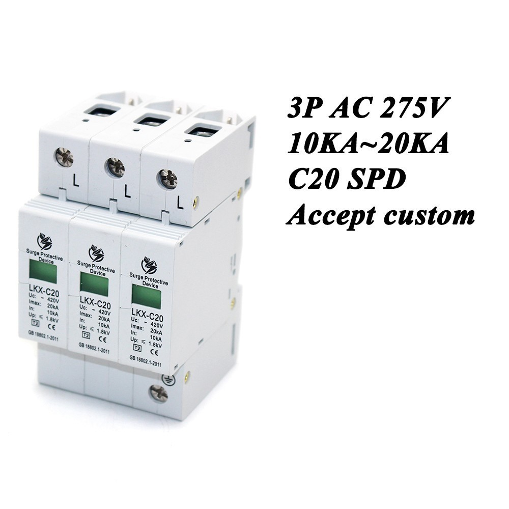 Hot sale C20-3P 10KA~20KA ~275V AC SPD House Surge Protector Protective Low-voltage Arrester Device 2P+N Lightning protection ...