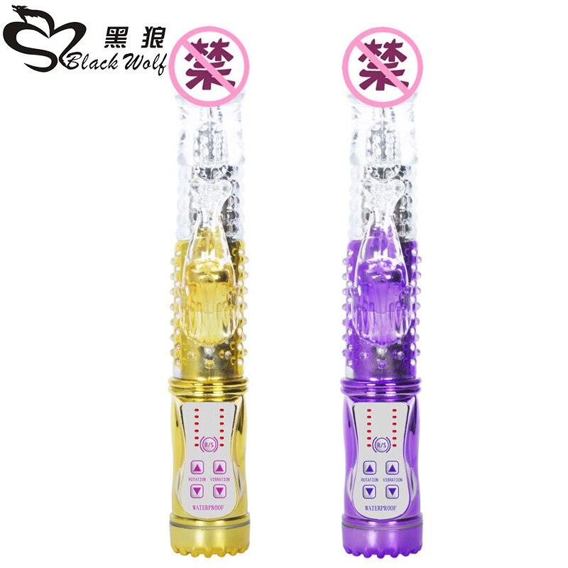 Buy Black Wolf 2 kinds 12 pattern G spot vibration rotation body massage vibrator, female sex toys adult sex products women