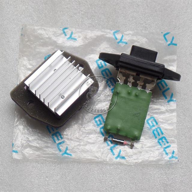 Geely MK 1 2,MK1 MK2, Cross Hatchback,Car conditioning blower resistors