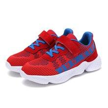SKHEK Autumn Fashion Children Shoes Boys Girls Breathable Sport Net Surface Boy Sneakers For Kids Running Black