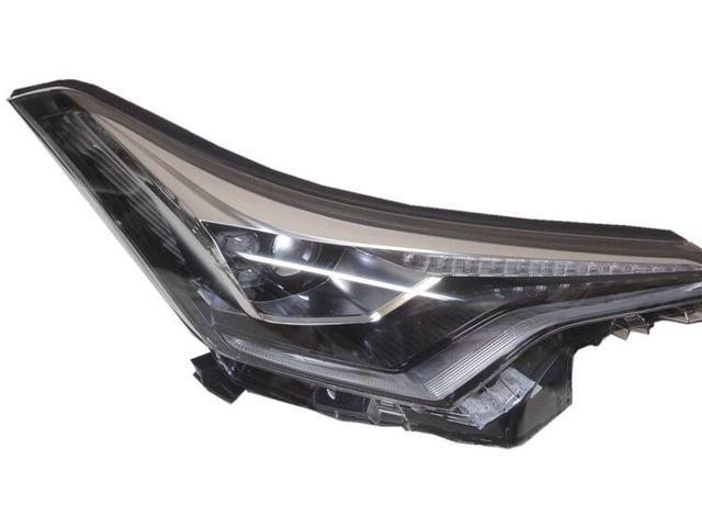 video 1pcs Bumper light for CHR HEAD lamp 2017 2018 2019 C HR HEADlamp led,car accessories,rush,CHR front light,car sticker,C HR