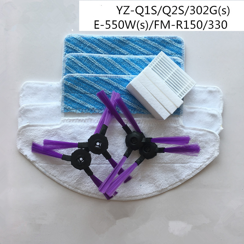 4x сбоку кисточки + фильтр 3x Швабра Ткань для Fmart YZ-Q2S/Q1S/FM-R330/FM-R150/550 Вт (s)/302 г (s) Робот Запчасти пылесоса