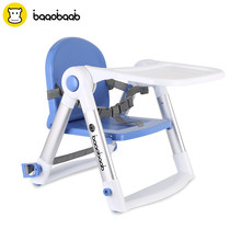Baaobaab Dining Booster Seat Safety Belt Baby Highchair Child/Kids Dinner Feeding Chair Collapsible Foldable Portable, 0-15 kg(China)
