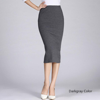 Danjeaner Stretch Slim Knitted Skirts Womens High Elastic Package Hip Mid-Calf Solid Pencil Skirt Lady Rib Cotton Maxi Skirts 1