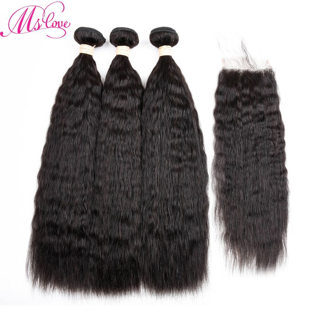 Ms Love Kinky Straight Hair With Closure Brazilian Human Hair Weave 3 Bundles With Closure 4x4