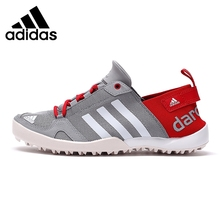 Original New Arrival 2016 Adidas Climacool Mænds Walking Sko Outdoor Sports Sneakers Unisex gratis fragt