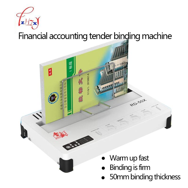 цена на Automatic hot glue binding machine A4 50MM Wireless binding machine file financial book binder machine Office Binder 1pc