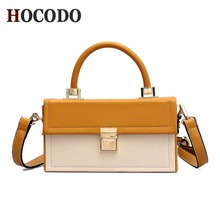 HOCODO Простые Модные клапаном женская сумка коробка небольшой площади посылка из высококачественной искусственной кожи Кроссбоди мешок Для женщин плеча Курьерские сумки