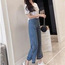 Тип микро-колокол джинсы с боковой пуговицей, высокая талия и широкие ноги