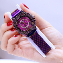 Women Quartz Watch Fashion Bling Casual Ladies Female Gold Crystal Diamond Clock Dropshipping