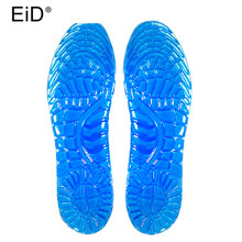 EID Silicone Insoles Massaging Sport Shoe Pads Orthotic Arch Sport Shoe Foot Care Pad High Quality Gel Insoles man women unisex