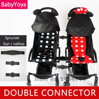 Babyyoya 3pcs /set Coupler Bush Insert Into The Strollers For Baby Yoya Stroller Connector Adapter Make Yoyo Into Pram Twins