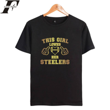 LUCKYFRIDAYF This Girl Loves Her Steelers Short Sleeve T-shirt Summer Kpop Cotton Women/Men Casual Style Clothes