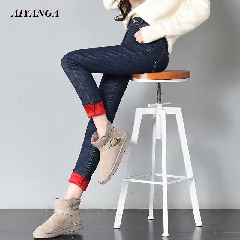 2b372e43f86 Купить Джинсы из плотного флиса женские зимние брюки для женщин 2018 ...