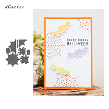 JCarter Spider and Web Metal Cutting Dies for Scrapbooking DIY Album Embossing Folder Paper Cards Maker Template Decor Stencils cool spider web stencils template design for scrapbooking background reusable plastic spray paint stencils for diy