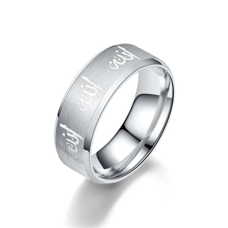 Image 4 - Allah Prayer Rings For Woman Man   Black Gold Color Arabic Islamic Muslim Religious Male Ring JewelryRings