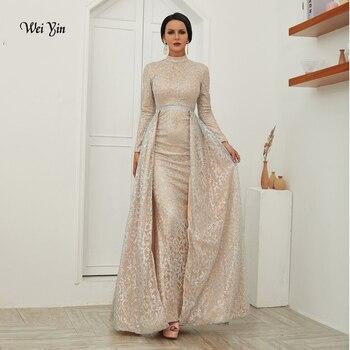 weiyin 2020 Long Sleeve Evening Dress Muslim Detachable Train Women Formal Evening Gowns Dubai Long Mermaid Prom Dress WY1201