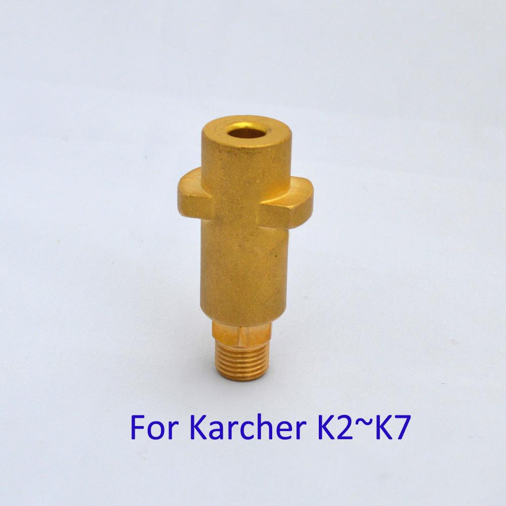Adaptateur pour générateur de moussesavon de neige lancemousse buse pour karcher k