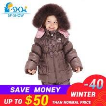 пуховик для девочки,куртки для девочек с бесплатной доставкой ,новая  коллекция зима 2018г,детский  утолщенный комплект с капюшоном(куртка из пуха+комбинезон из холлофайбера),с натуральным мехом лисы