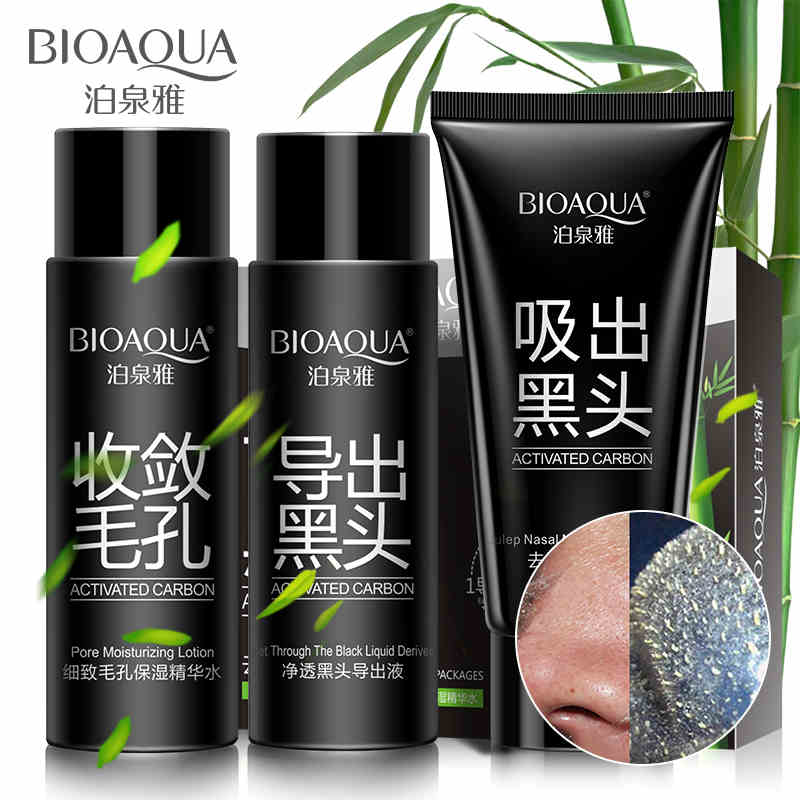 Black Bamboo Remove Black head Facial Mask Deep Cleansing Blackhead Removal Whitening Oil Control Nose Mask Skin Care Set