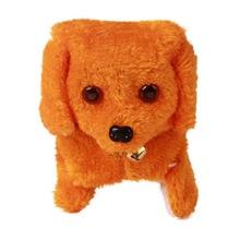 Plush Walking & Barking Electronic Cute Dog Toy