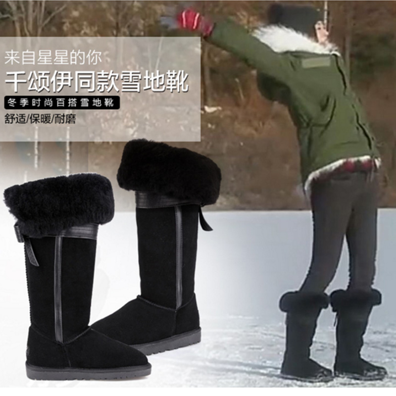 The new ubz boots female over-the-knee sheep fur one high eldest daughter  boots bowknot warm boots плиткорез электрический hammer plr450 450вт 115x22 2мм