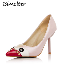 Bimolter Woman High Thin Heels Ladies Shoes 9CM Pumps Women Rivet Animal Sexy Pink Blue Party Wedding PXEB010