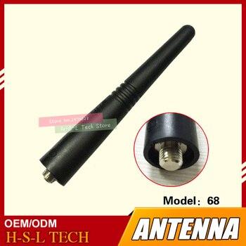 dvr gp300 Walkie Talkie Rubber Antenna UHF MOTO Type Interface For Motorola GP328 GP338 GP328PLUS GP338PLUS GP68 GP88 GP300 GP3688 GP2000