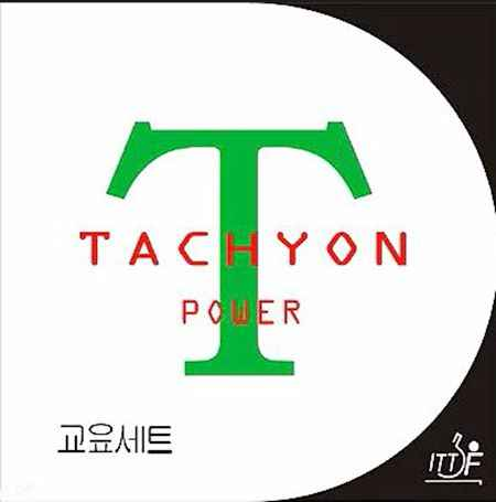 Korean Unoami TACHYON Power Boosted High Tention Table Tennis rubber Table Tennis cover Free shipping