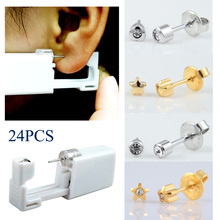 24pcs 316L In Acciaio Inox Usa E Getta Sicuro Nessun Dolore Ear Nose Piercing Kit Sterile Ear Studs Piercing Gun Strumento di Piercer gioielli