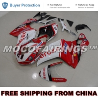 2007 2012 848 1098 1198 S / R / EVO Motorcycle Injection ABS Fairing Body Kit For Ducati XEROX 2008 2009 2010 2011 Fairings Kits