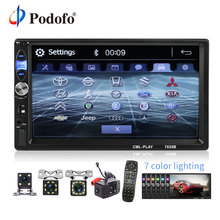 """Podofo 2din Android Collegamento Specchio Auto Radio 7 """"Multimedia MP5 Lettore subwoofer Autoradio Bluetooth Videocamera vista posteriore registratore a nastro"""