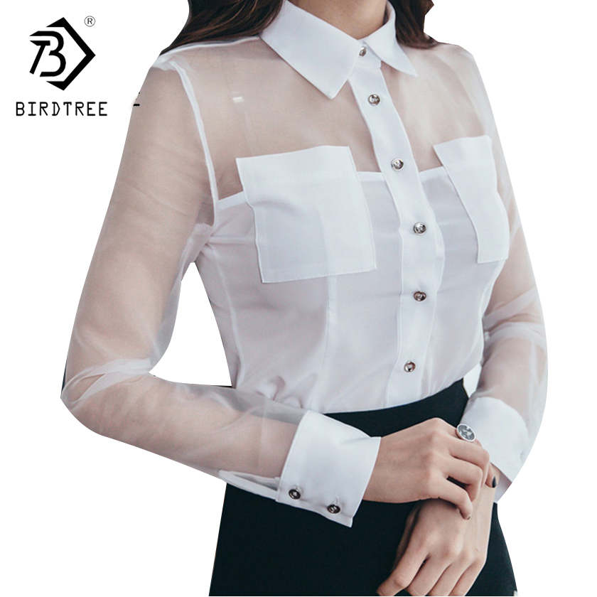 2017 New Spring Women Blouses Organza Spliced White Shirts Long Sleeve Fashion Tops Elegant Perspective Blouses Hot Sale T7N346A