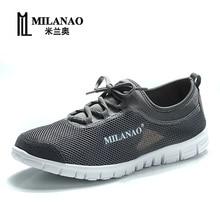 MILANAO 2016 дышащие кроссовки, супер свет кроссовки удобные мужчины athletic shoes, мужская марка спорт кроссовки