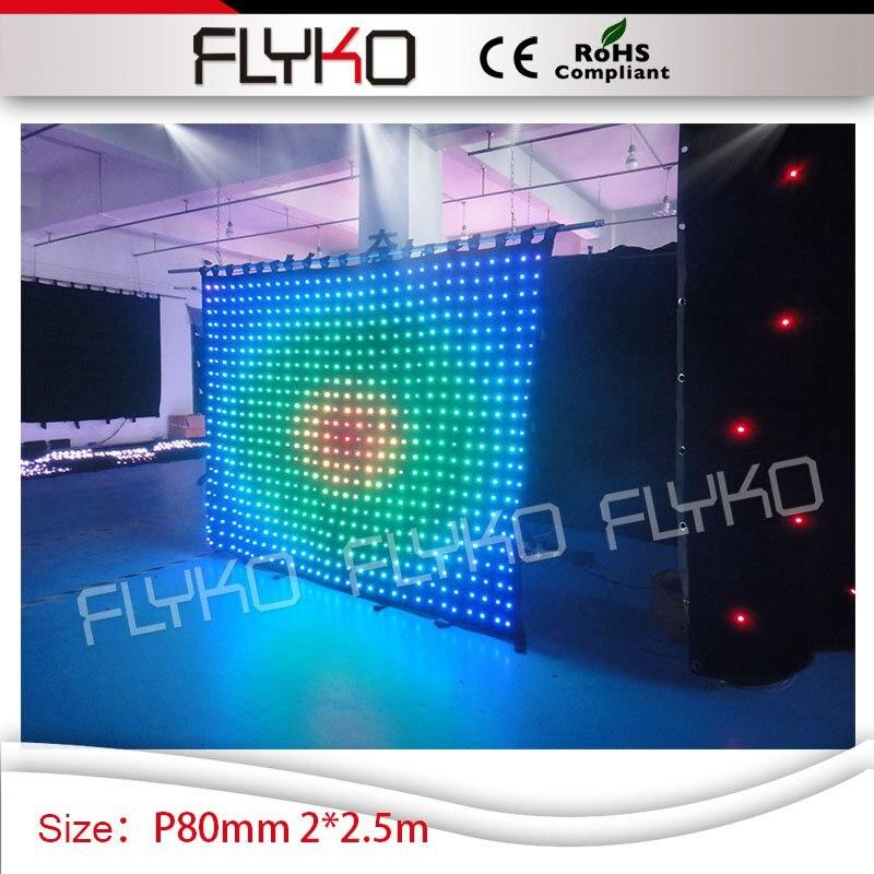 P8cm led curtain wall light rgb new led xxx viedo portable ...