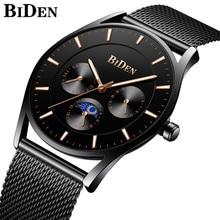 Ультра тонкий кварцевые часы для мужчин Топ Элитный бренд мужские спортивные часы классический синий Дата сталь s наручные
