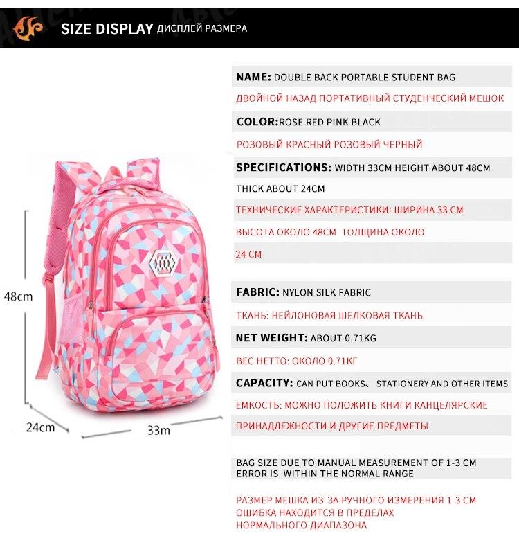 school bag 121