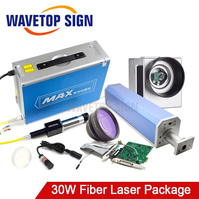 Волоконно лазерный модуль MFP 30 30 Вт + 1064nm цифровой волоконно лазерный гальванометр ScanBoxPS3D10 + OPEX линза сканера 220*220 мм 1 шт. + карта управления