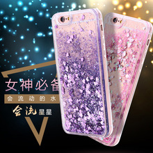 Liquid Quicksand Love Heart Glitter Stars Dynamic Soft TPU+PC Cases sFor Fundas Apple iPhone 5S 6S 7plus Back Cover Phone case